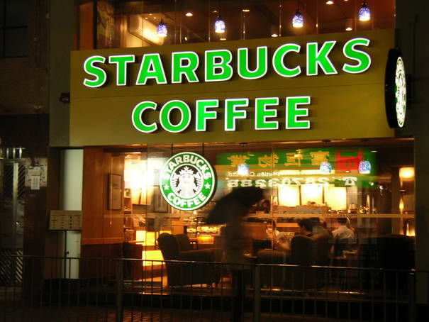 Starbucks Black Friday Deals, Sales & Ads